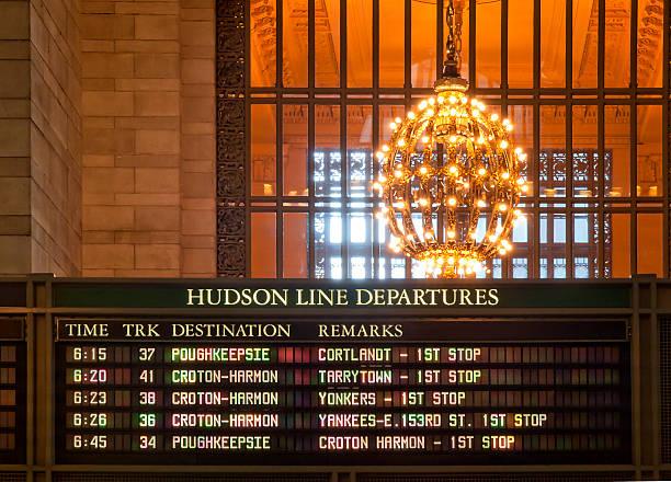 Hudson Line Departures stock photo