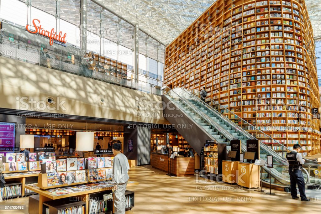 Huge bookshelves and shelves with magazines in Starfield Library stock photo