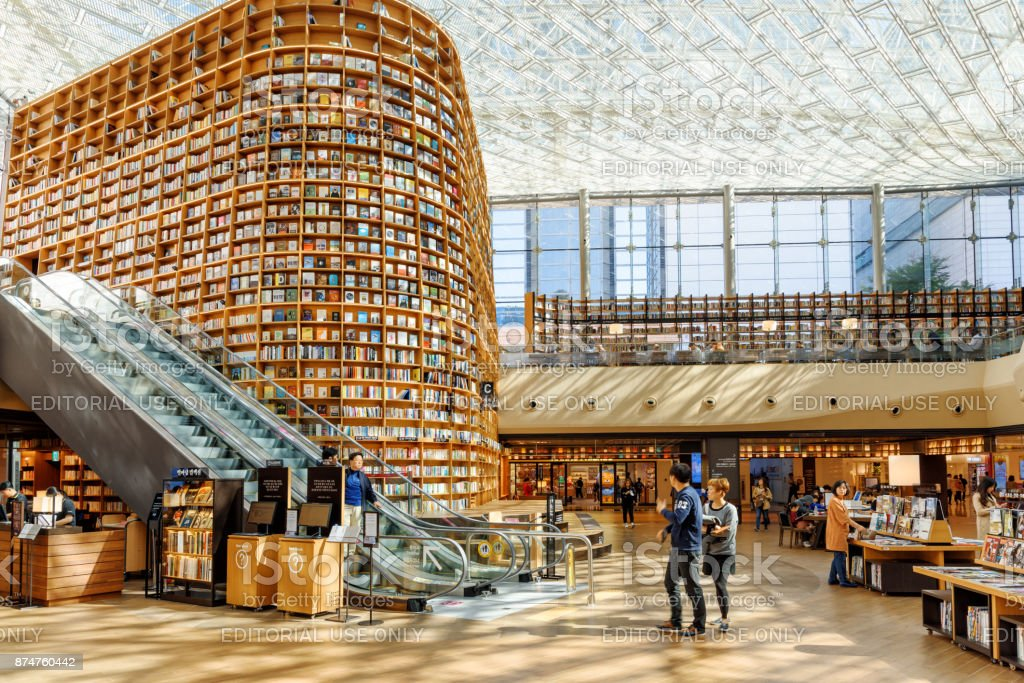 Huge bookshelves and shelves with magazines, Starfield Library stock photo