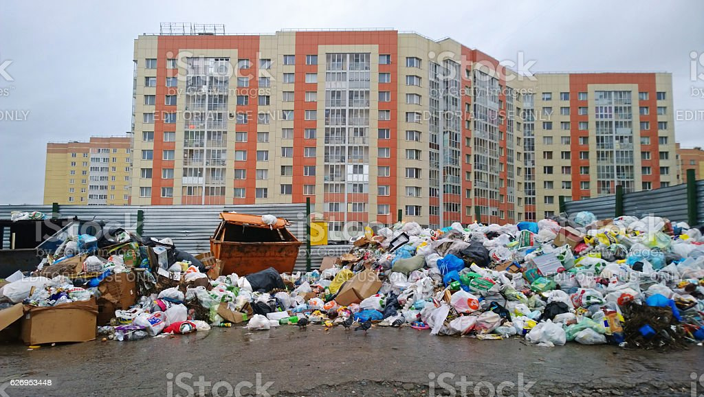 Huge garbage dump on the residential quarter stock photo