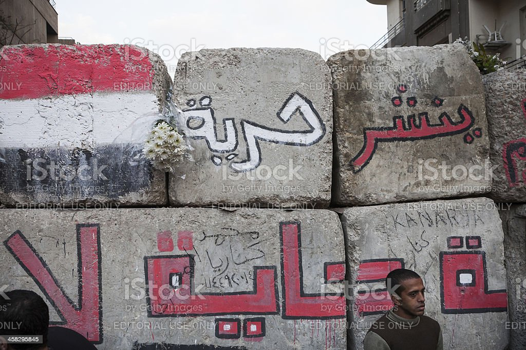 Huge road block on Tahrir stock photo
