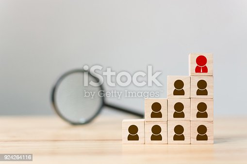 istock Human resource and talent management and recruitment business building team, Personal development of employee in organization, Copy space 924264116