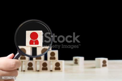 istock Human resources management and recruitment business hiring concept 927250142
