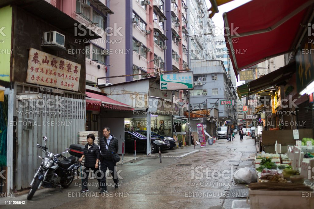 Hung Hom in Kowloon, Hong Kong Hong Kong, Hong Kong - February 23, 2019 : Residential district in Hung Hom. Hung Hom serves mainly residential purposes, but it is mixed with some industrial buildings in the north. China - East Asia Stock Photo