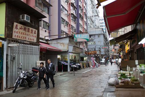 Hung Hom In Kowloon Hong Kong Stock Photo - Download Image Now