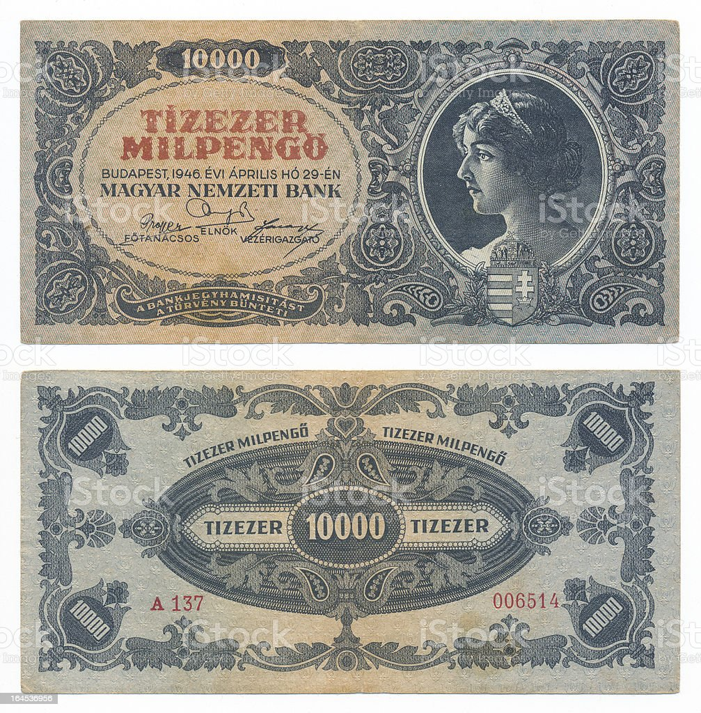 Hungarian banknote at 10 thousand pengo, 1946 year royalty-free stock photo