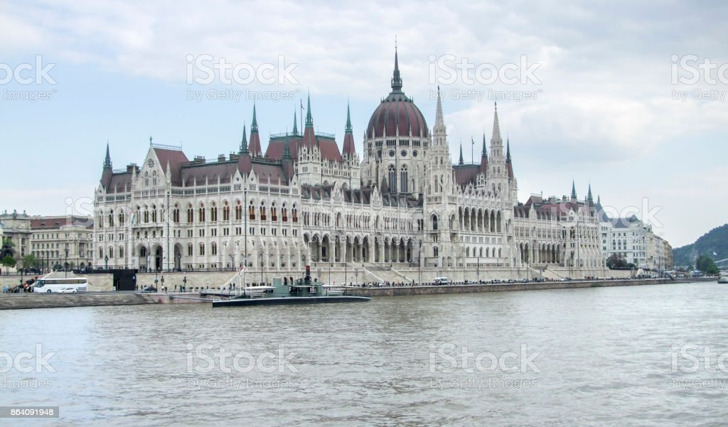 Hungarian Parliament Building royalty-free stock photo