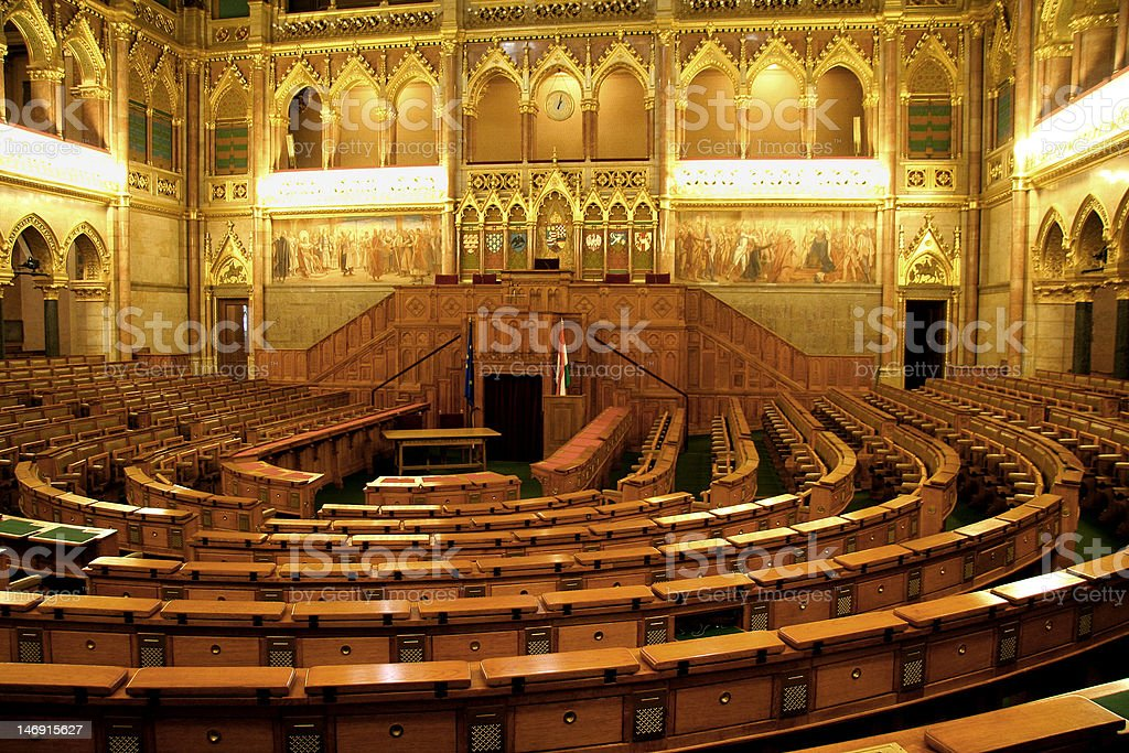 Hungarian Parliament Interior royalty-free stock photo