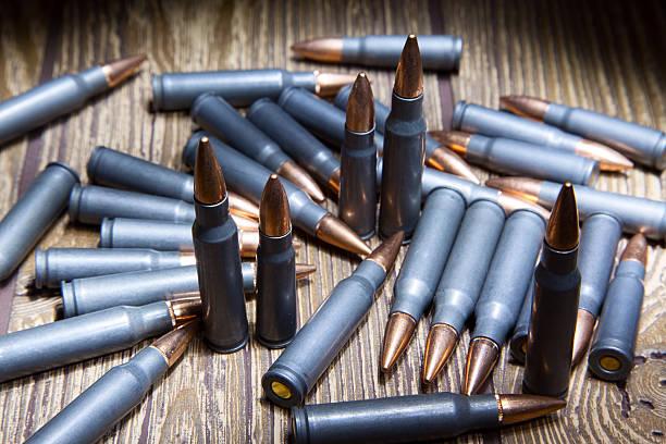 hunting ammunition stock photo