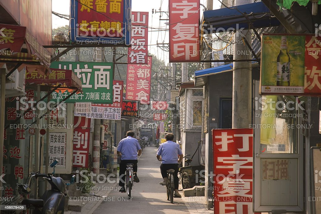 Hutong Alley stock photo