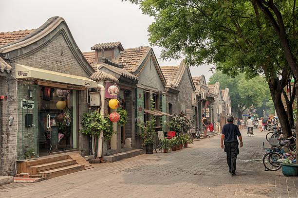 Hutongs of Beijing stock photo