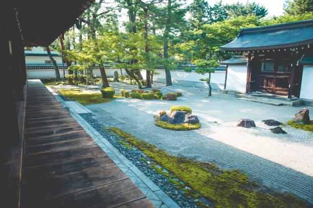 hyakumanben chionji buddhist temple in kyoto,japan - 寺院 ストックフォトと画像