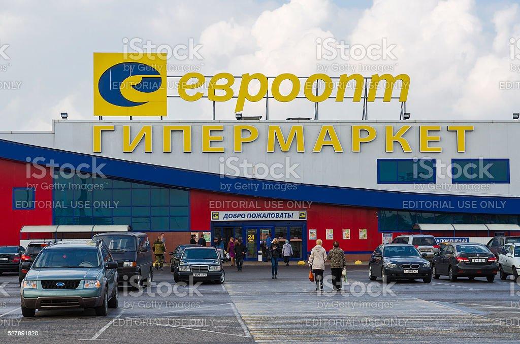 Hypermarket Euroopt on Street of Khatayevich, Gomel, Belarus stock photo