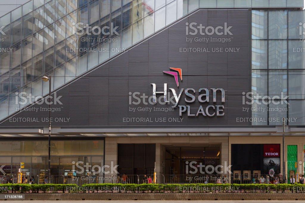 Hysan Place in Causeway Bay, Hong Kong stock photo