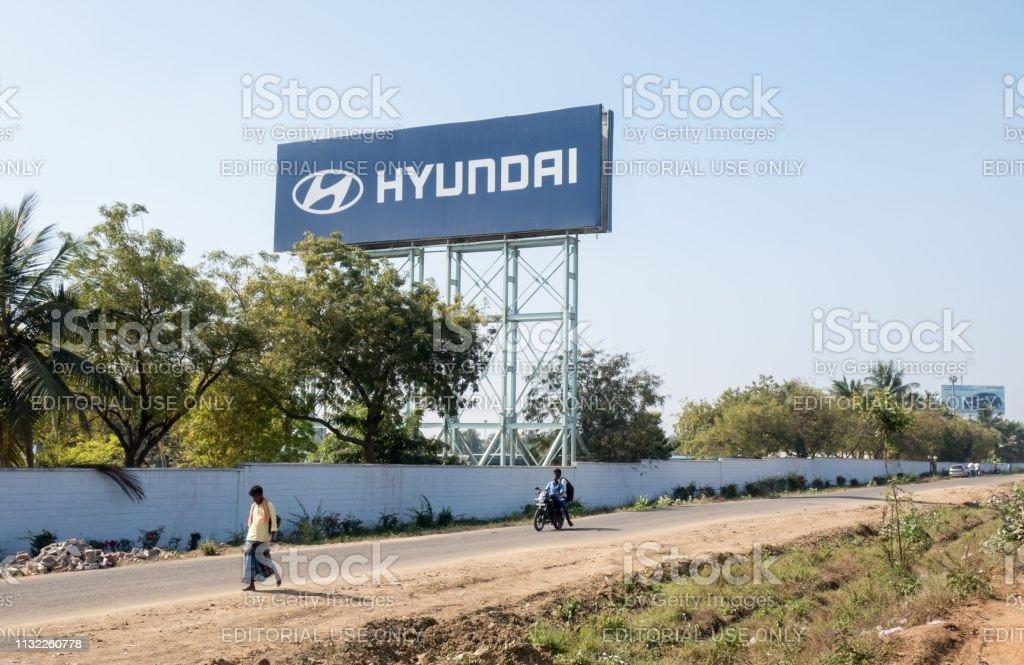 Hyundai factory sign, Chennai, India stock photo