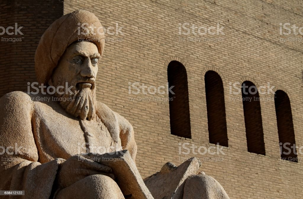 ibn Al-Mustawfi stock photo