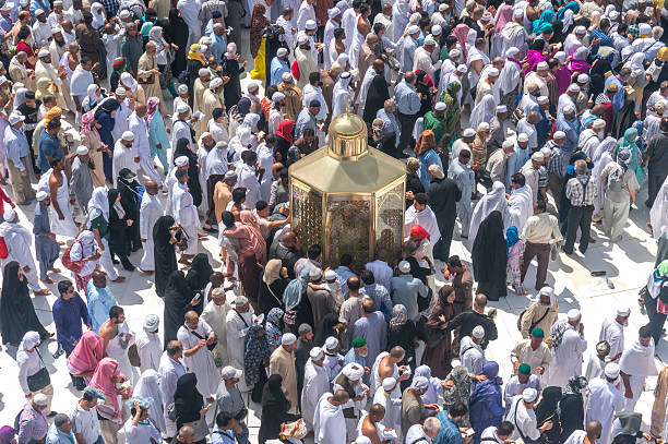 Ibrahim Maqam stock photo