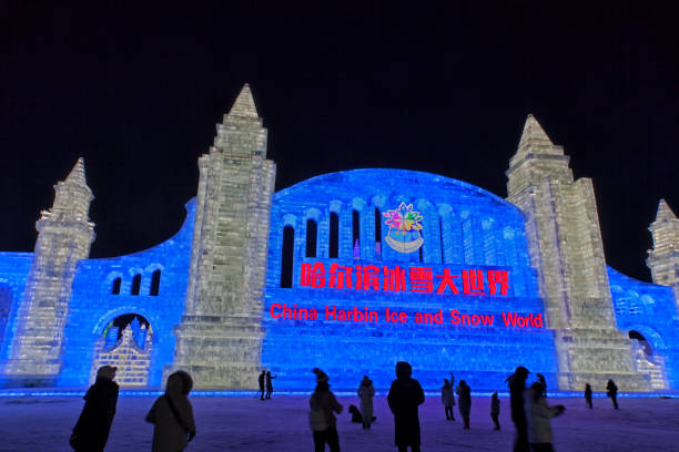 Ice and Snow World, Harbin, China December 27, 2018, Ice and snow world, Harbin, Heilongjiang Province, China harbin ice festival stock pictures, royalty-free photos & images