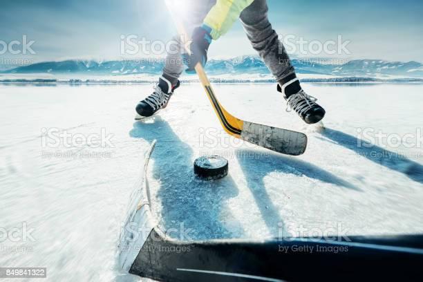 Photo of Ice hockey game moment
