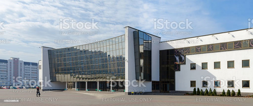 Ice Palace of Sports, Gomel, Belarus royalty-free stock photo