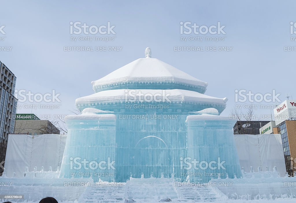 Ice Sculpture of Chiang Kai-shek Memorial Hall stock photo