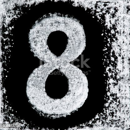 istock Iced digit / number 8 printed white ink stamp on black isolated background. Cut out. 936973726