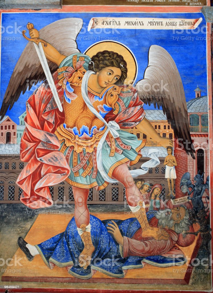 Icon of Archangel Michael in Rila Monastery stock photo