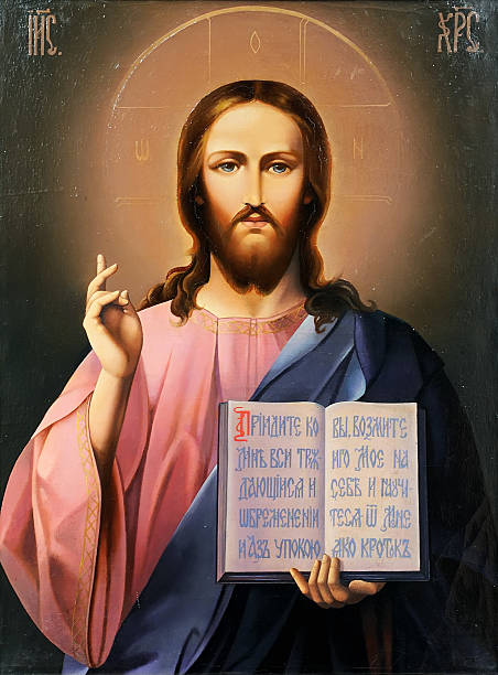 icon of Jesus Christ  religious saint stock pictures, royalty-free photos & images