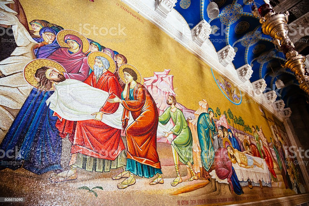 Icon of Jesus's body anointing in Church of Holy Sepulchre stock photo