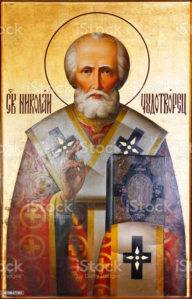 Icon with the image of St. Nicholas the Wonderworker stock photo