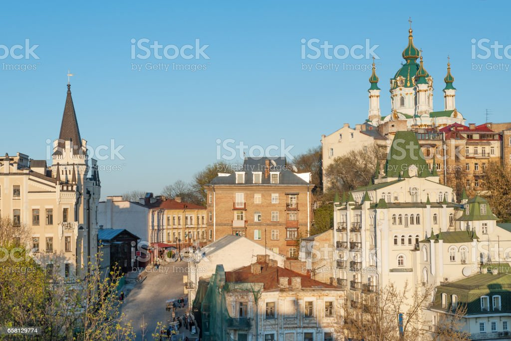 Iconic old Kiev street stock photo