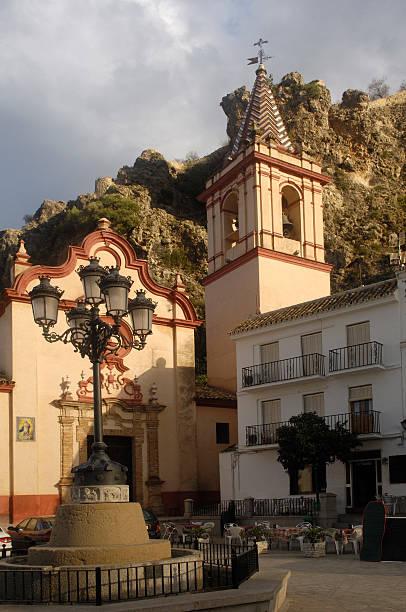 Iglesia zahara de la sierra cadizandalucia picture id525072951?b=1&k=6&m=525072951&s=612x612&w=0&h=j4nmvgvjtoyo2ndwfmrlz9xlxrogtsgz5jh7hvzqpjq=
