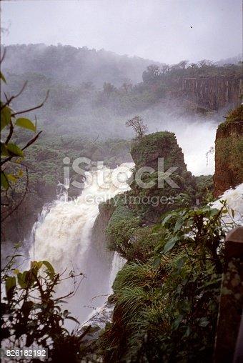 Province of Parana, Brazil, 1976. Iguazu waterfalls.