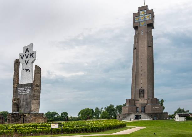 IJzertoren and central piece in Crypt in Diksmuide, Flanders, Belgium. stock photo