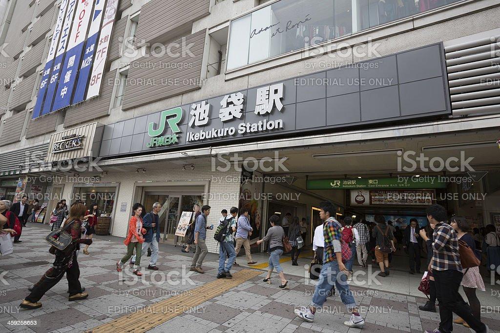 池袋駅の東京,日本 - アジア大陸のロイヤリティフリーストックフォト