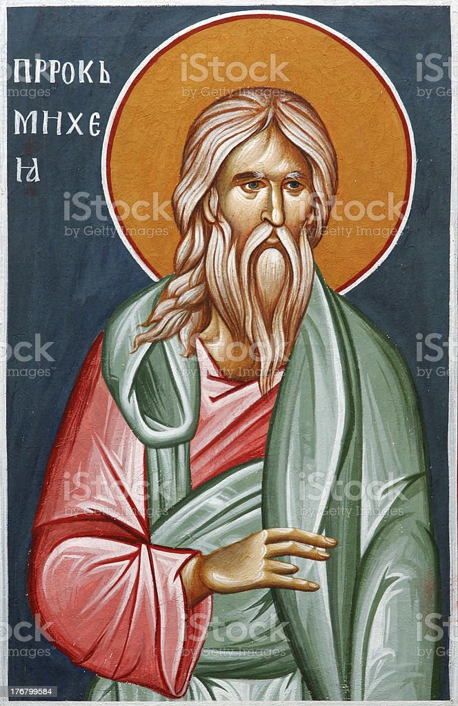 Ikona - Orthodox Icon stock photo