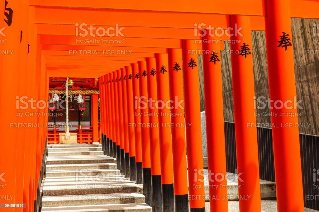Ikuta shrine in Kobe city Japan stock photo