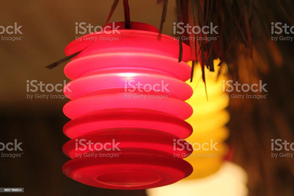 Illuminated lanterns - Royalty-free Asia Stock Photo
