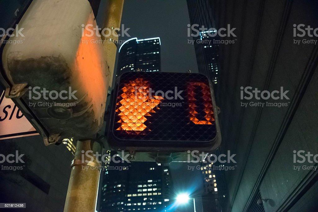 Illuminated Traffic Light stock photo