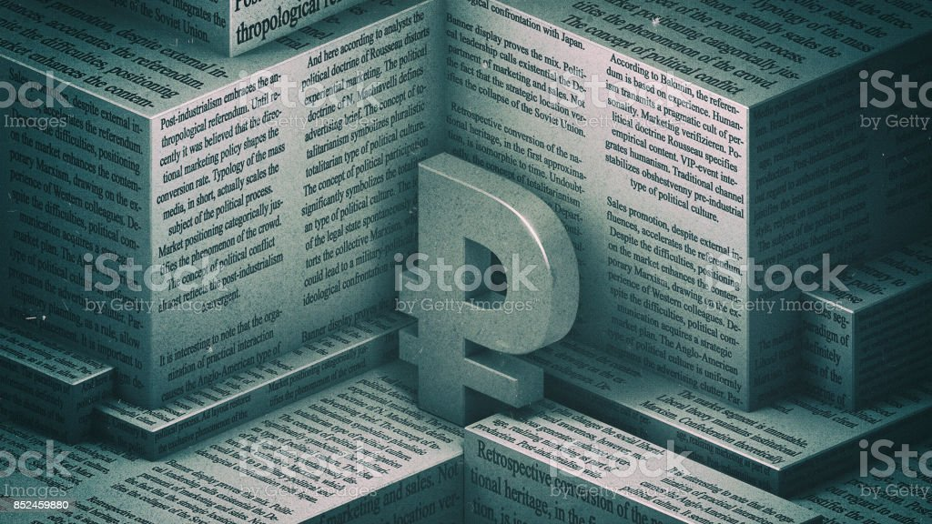 RUSSIAN RUBLE 3D illustration for Business Magazine stock photo