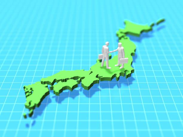 日本の地図の 3 d イラストレーション - 日本 地図 ストックフォトと画像