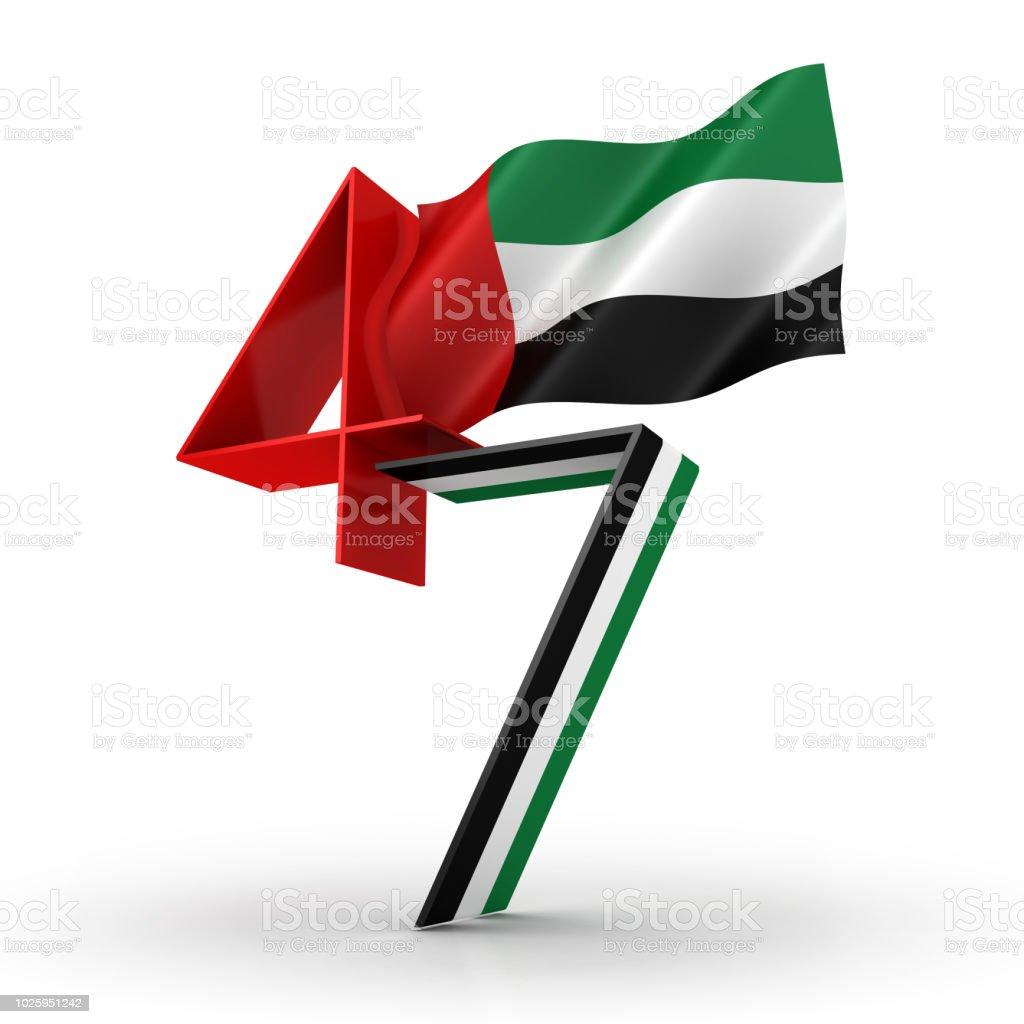 3d Illustration Of United Arab Emirates Flag Inspired Art For The