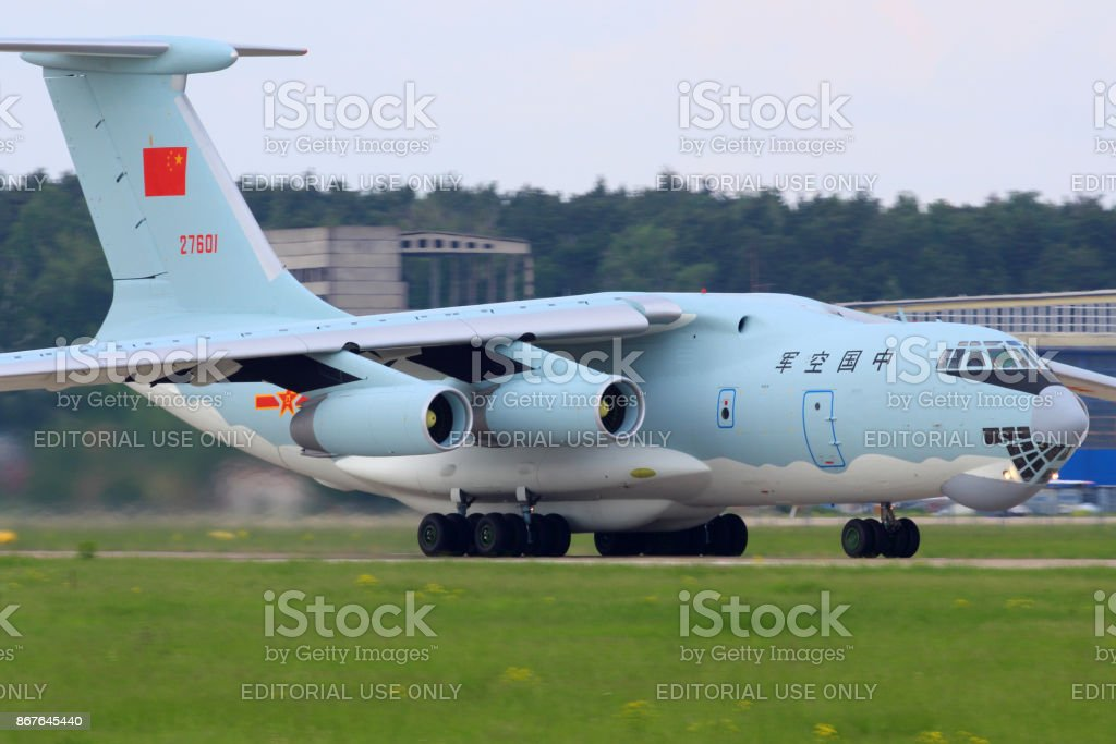 Ilyushin Il-76TD of china air force taxiing at Zhukovsky. stock photo
