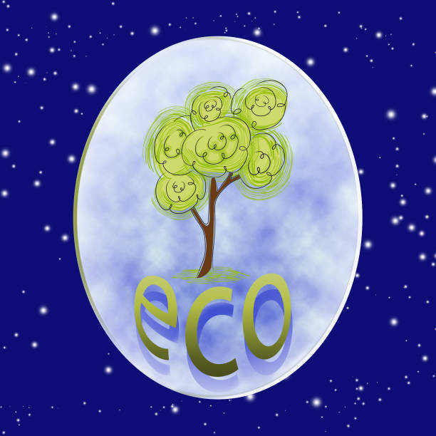 image of a stylized tree against the sky - tree logo stock photos and pictures