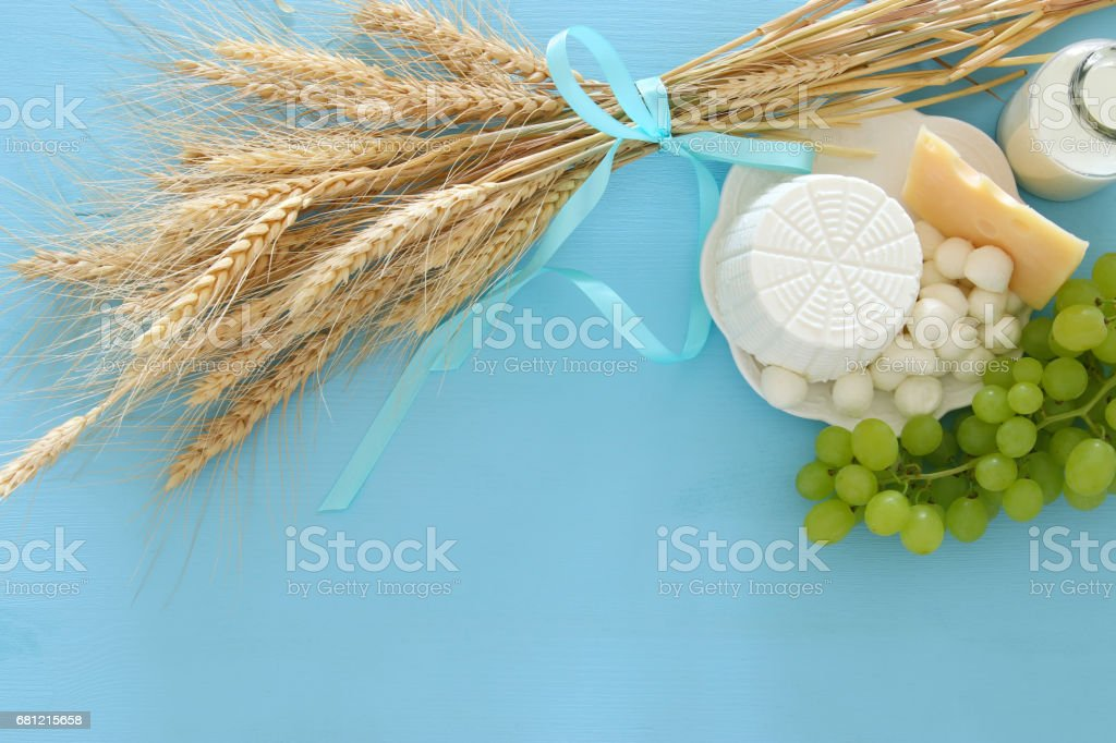 image of dairy products and fruits. Symbols of jewish holiday - Shavuot royalty-free stock photo