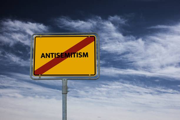 ANTISEMITISM - image with words associated with the topic RACISM, word, image, illustration stock photo