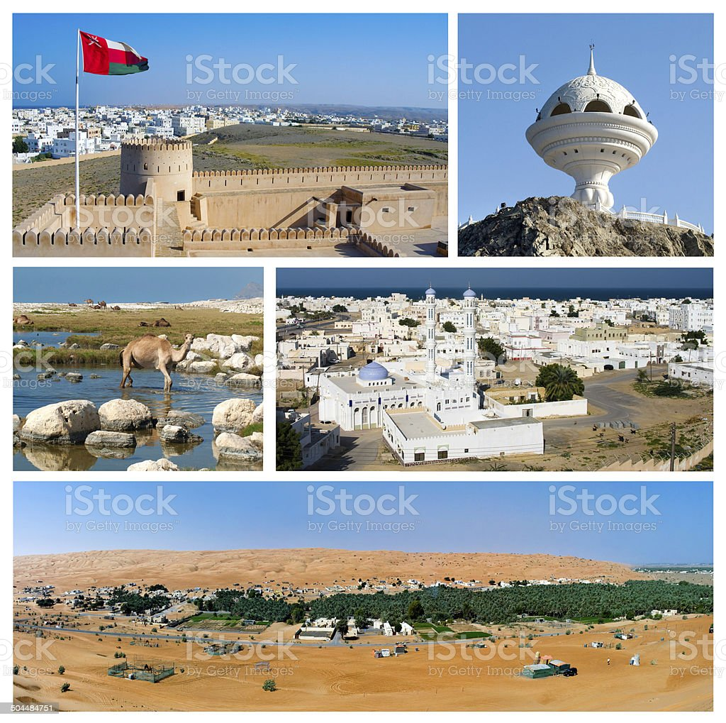Images from Oman stock photo