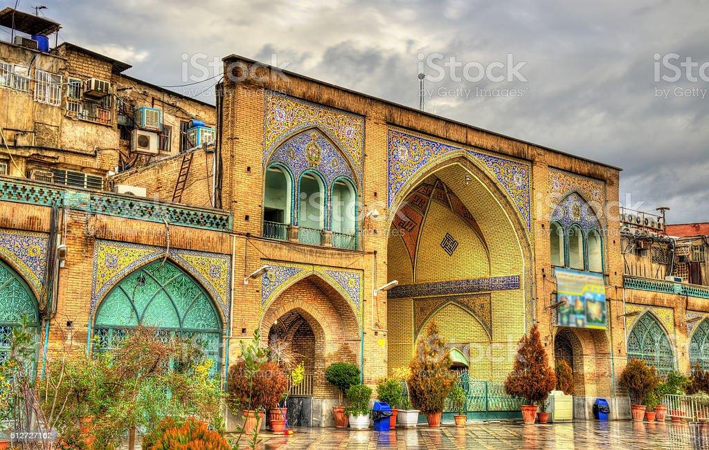 Imam Khomeini Mosque in Tehran - Iran stock photo