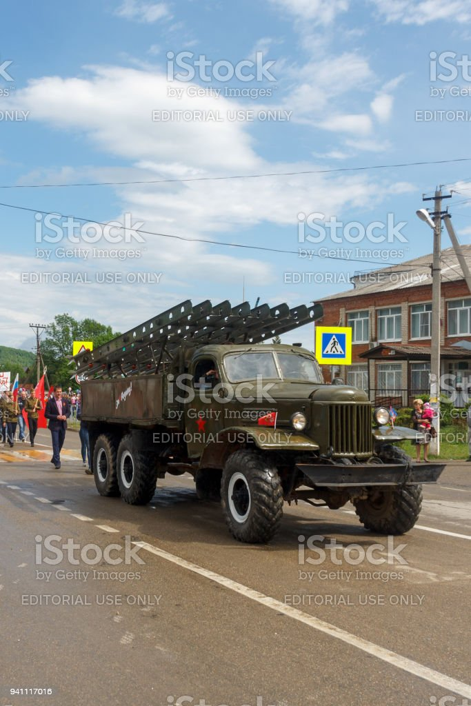 Adygea, Russia - May 9, 2017: Immortal regiment, Parade on victory day with the participation of schoolchildren and military equipment stock photo