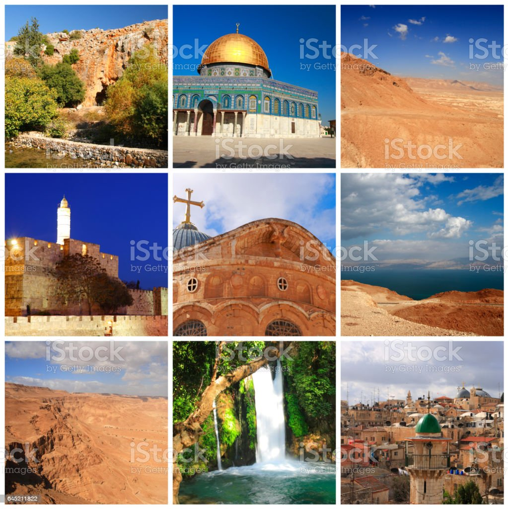 Impressions of Israel stock photo